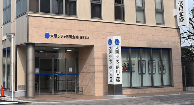 大阪東信用金庫